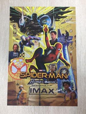 Marvel Spider-Man IMAX poster 2張