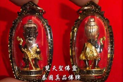 梵天聖佛盦 泰國真品佛牌 - 財寶徐祝 徐祝老人 帕阿贊安納 黑金款