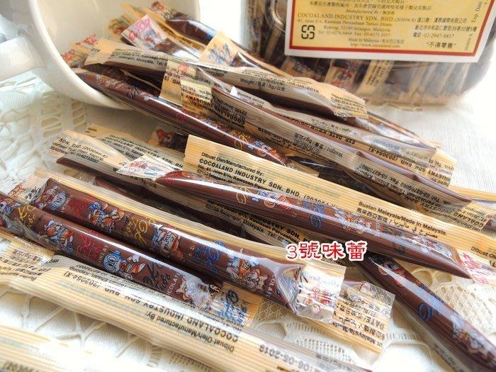 3 號味蕾 ~迷你可可巧克力條300克60元...約55條...另有多種童趣零食..