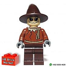 HK Brick Market LEGO 10937 sh058 Scarecrow 稻草人 Super Heroes 超級英雄系列人仔