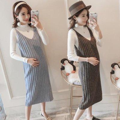 孕婦裙 孕婦秋冬裝套裝時尚款新款長款打底連衣裙針織背心毛衣兩件套