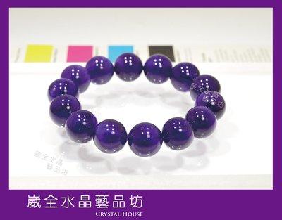 【崴全水晶】高貴 耀眼  紫水晶 手鍊【15.5mm】 ※ 天然 能量石 招貴人