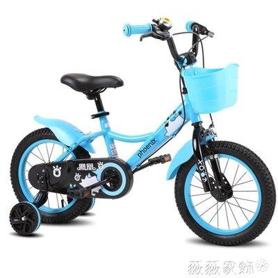 兒童腳踏車 鳳凰兒童自行車小孩2-3-4-6-7-8-9-10歲女童車男孩寶寶腳踏單車子 igo
