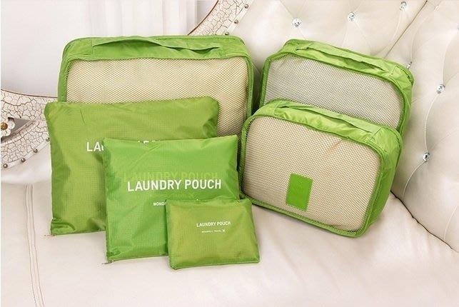 Color_me【N14】第二代韓式旅行六件組  包中包 旅用收納袋 飛機包 行李箱壓縮袋旅行箱 旅行收納袋登機箱