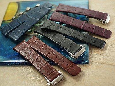 【時間探索】全新 Omega constellation 星座 代用摺疊扣錶帶  ( 23mm )錶帶單購
