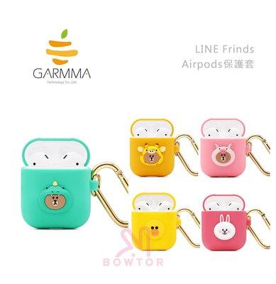 光華商場。包你個頭【GARMMA】Line Friends 正版授權 Airpods矽膠保護套 1&2代可共用