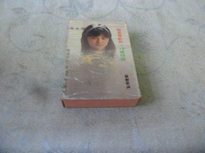 紫色小館-45---------吳珮琪金曲專輯