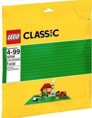 【LETGO】現貨 原裝正品 樂高 LEGO 10700 綠色底板 25x25cm 經典 綠色底板 零件