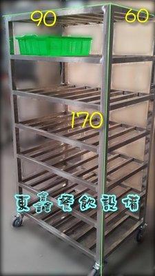 ~~東鑫餐飲設備~~全新 白鐵層架 / 置物架 / 波浪層架 / 收納架 / 展示架
