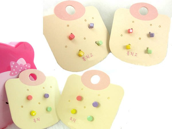 ☆追星☆ 2380(二款可選)粉嫩4色小耳環(1組)馬卡龍SHINee糖果色APINK迷你混搭耳釘2NE1基本款