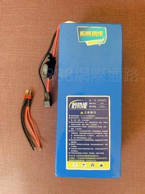 原廠 超威 新能 鋰電池 36V 10Ah 電動車電池 電動自行車 電動車鋰電 超威