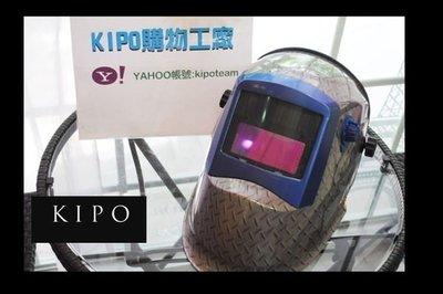 電焊面罩/-自動變光電焊面罩/焊接面罩/電銲氬焊/VFA028001A