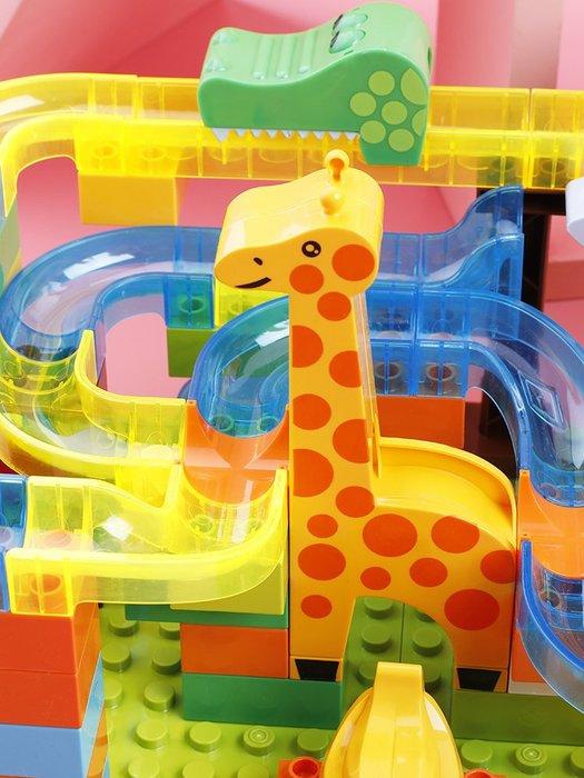 衣萊時尚-積木玩具拼裝legao滾珠大顆粒百變1-2-3-6周歲益智男女孩兒童滑道(規格不同價格不同)