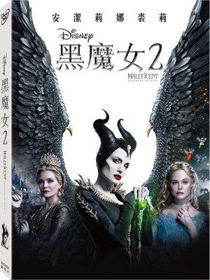 合友唱片 面交 自取 迪士尼系列 黑魔女 2 Maleficent: Mistress of Evil DVD