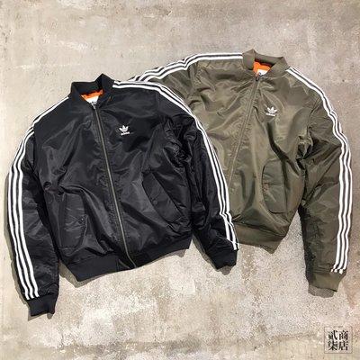 (貳柒商店) adidas Padded Bomber Jacket 男款 飛行外套 黑 ED5825 綠 ED5826