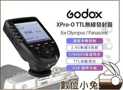 數位小兔【Godox 神牛 Xpro-O Olympus Panasonic 無線 發射器】引閃器 觸發器 公司貨 閃燈