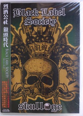 DVD/ Black Label Society - Skullage 全新 搖滾帝國