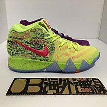 實拍 Nike KYRIE 4 EP Confetti IRVING 聯名 彩虹 鴛鴦 籃球鞋 男 AJ1691-900