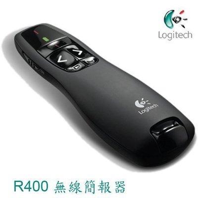 【川匯】超低價! 羅技Logitech R400 專業簡報器 (R800 MK320 MK345 MK520r可參考) 台南市