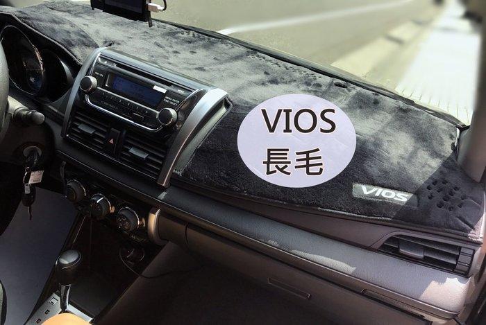 阿勇的店『中區』台灣製造 高品質長毛儀表板避光墊/ 隔熱墊CITY FIT CRV1代 CRV2代 CRV3.5代