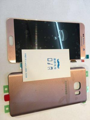 輔大維修 SAMSUNG GALAXY Note 5 N9208 粉色 螢幕 液晶 破裂 摔機 不顯示 現場更換