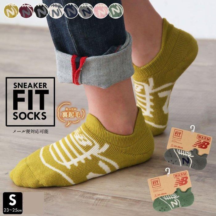 ✿花奈子✿日本 運動鞋造型襪 New Balance 短襪 厚款 加厚 襪 襪子 室內襪 裏起毛 厚襪子 保暖襪 運動襪