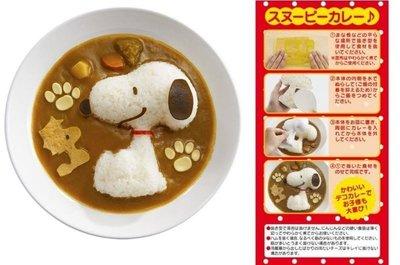 【小糖雜貨舖】日本製 卡哇依 卡通造型飯 模型組 (史努比)  另有HELLO KITTY/湯馬仕小火車/拉拉熊
