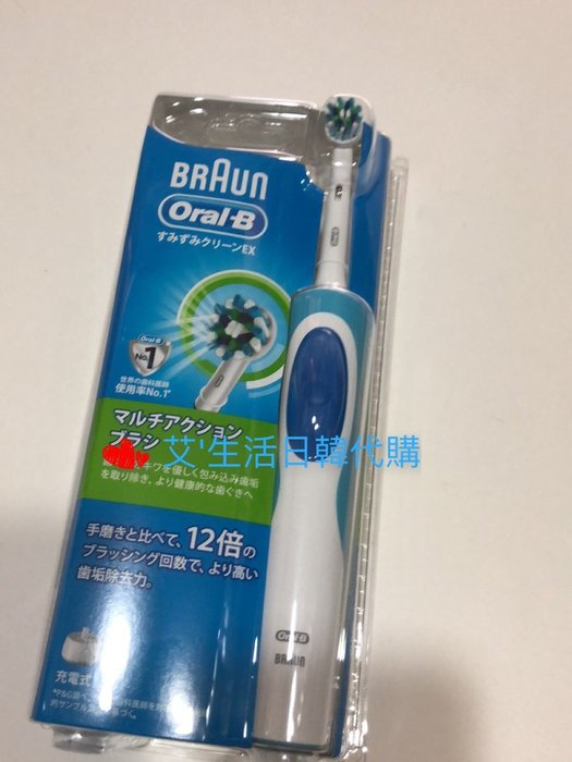 代購現貨 BRAUN Oral-B電動牙刷 D12013A