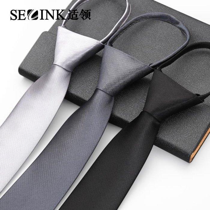 領帶 拉鏈領帶男正裝商務懶人黑色