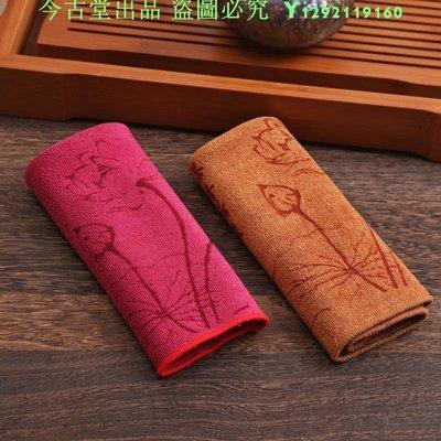 棉麻布福壽茶巾布茶桌吸水毛巾托套裝茶具零配件茶則茶道棉茶巾盤【今古堂】7582 台北市