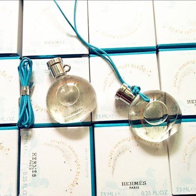 多琳香水~特價 Hermes愛馬仕蔚藍橘彩星光/海洋橘彩原裝香水7.5ml 香水掛飾