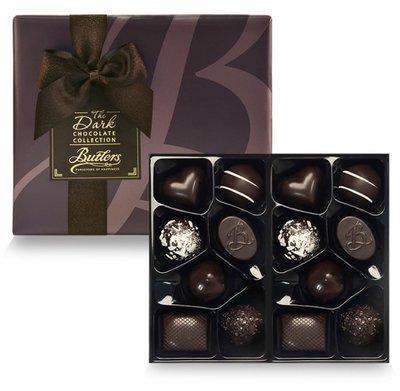 (預購7天寄出)愛爾蘭  Butlers 黑巧克力禮盒 assorted dark chocolate selection box 400g