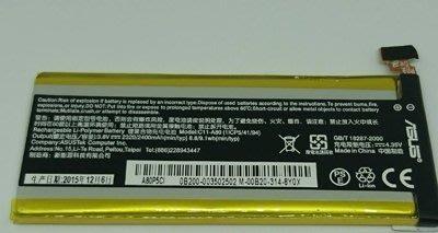 南投手機快速維修 ASUS PadFone S PF500KL T00N 電池更換 歡迎來電