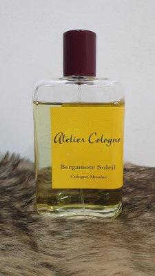 歐瓏 赤霞橘光 Atelier Cologne Orange Sanguine