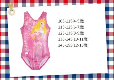 17-1109-12-美國迪士尼-睡美人奥羅拉公主-大童游泳衣-限量