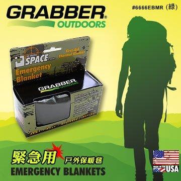 【EMS軍】美國Grabber Space Emergency Blanket 緊急用毯(公司貨)