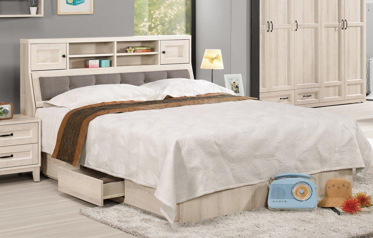 雪莉5尺被櫥式雙人床/床頭箱+三抽屜床底(另有6尺雙人床)😊暖暖屋傢俱傢飾😊