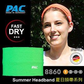 【ARMYGO】P.A.C. Summer Headband 夏日頭帶系列 (螢光綠)