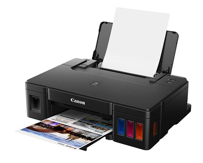 ☆《含稅價》Canon PIXMA G1010原廠連續大供墨印表機01