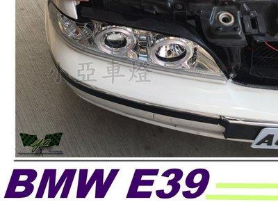 小亞車燈改裝╠ 全新 BMW E39 外銷 限量版 晶鑽 光圈 魚眼 大燈 頭燈 車燈 實車
