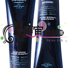 便宜生活館【洗髮精】肯邦 PAUL MITCHELL AWG 頂級系列 極致光洗髮精 250ml受損髮/與一般適用