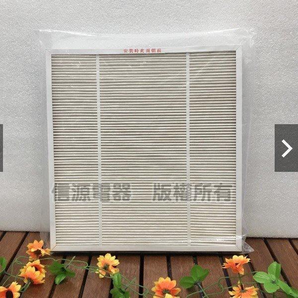 【日立空氣清淨機-專用濾網】 UDP-8EC 專用 集塵+活性碳 各一片