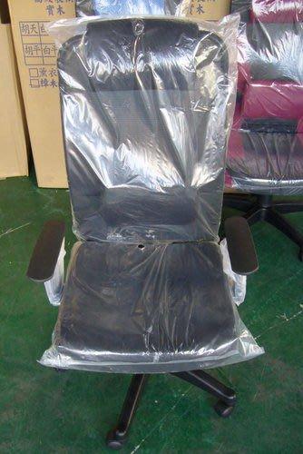 宏品二手家具館 ~全新超透氣網狀護腰辦公椅 電腦椅書桌椅 高級靠背全新網椅中古傢俱賣場 會議椅 補習班桌椅