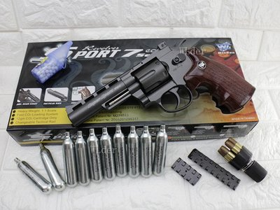 [01] WG 4吋 左輪 手槍 CO2直壓槍 + 12g CO2小鋼瓶 ( 左輪槍4吋SP 701直壓槍BB槍BB彈