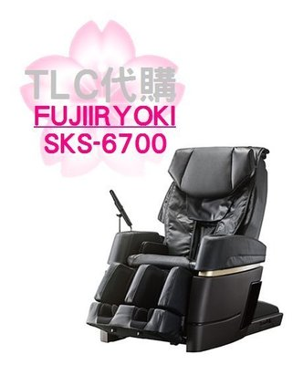 【TLC】日本進口 FUJIIRYOKI 富士SKS-6700 富士按摩椅 純正日製兩年保固❀預定❀
