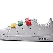 D-BOX  Adidas Stan Smith CF C 學院風 滑板鞋 三葉草 史密斯