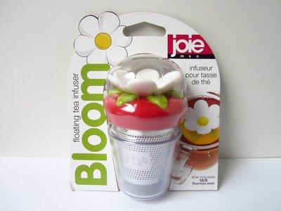 【joie】不鏽鋼 茶葉過濾器 濾茶器 濾茶網 Floating Tea Infuser 保證全新正品/真品 現貨