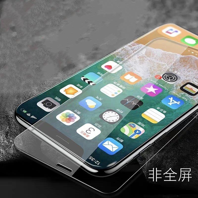 SONY Xperia XA2 Plus / H4493 /6吋 手機保護貼 9H鋼化膜 玻璃保護貼 非滿版