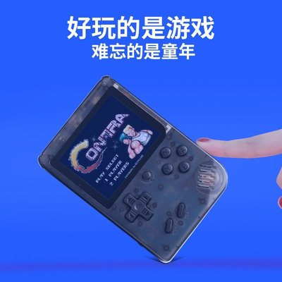 {格倫雅數碼} 酷孩迷你FC懷舊兒童掌上游戲機掌機俄羅斯方塊機PSPFC抖音同款經典可 現貨免運