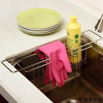 廚房收納 收納架 廚房收納盒 廚房 歐潤哲不銹鋼水槽瀝水架廚房收納籃百潔布手套收納架海綿瀝水籃子新品免運中